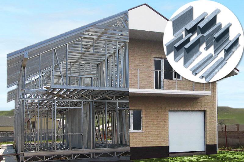 каркас из легких стальных конструкций